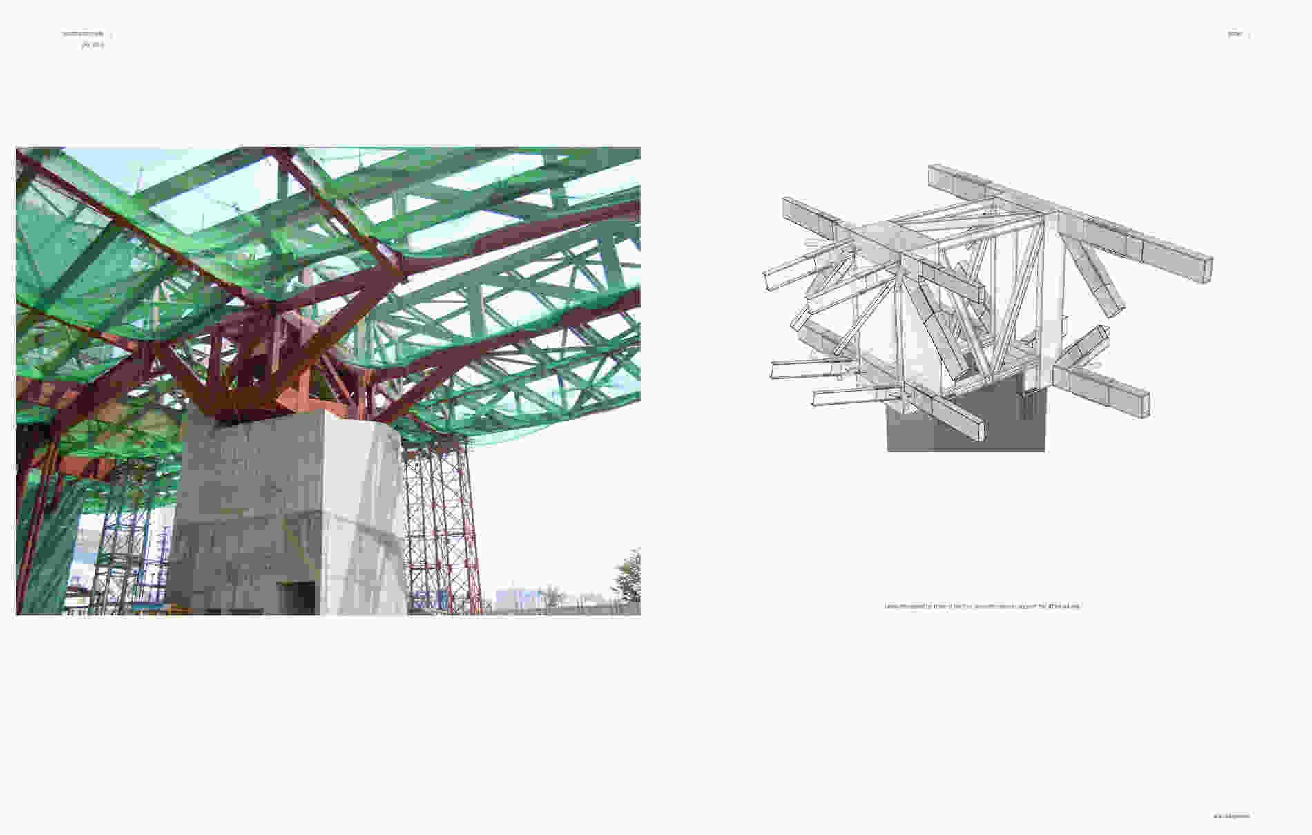 257 Hyundai Motorstudio Goyang structural engineering 004 bollinger grohmann